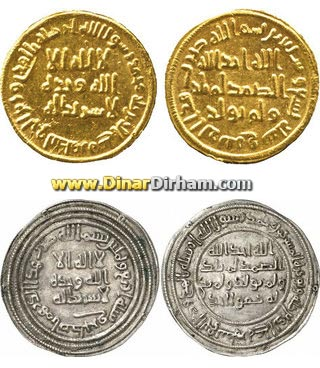 Dinar-Dirham-Islam