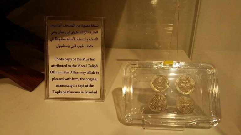 dirham milik khalifah uthman