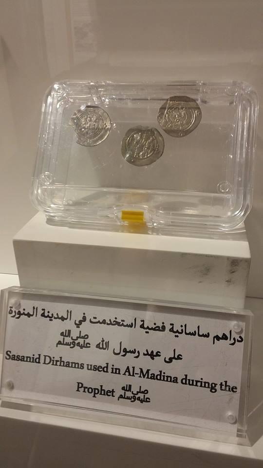 dirham sasanid