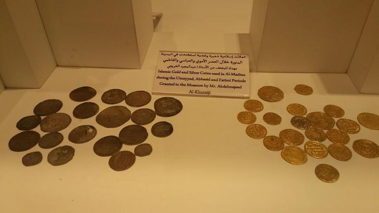 koleksi dinar dirham zaman khalifah