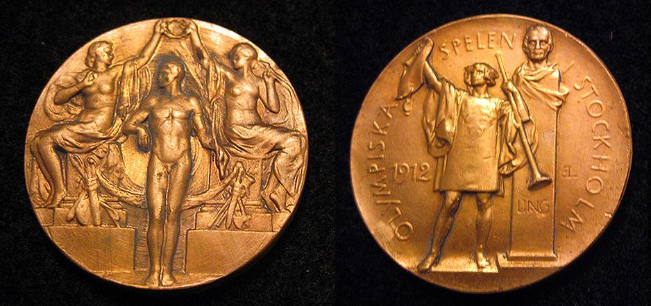 pingat emas olimpik emas 100%